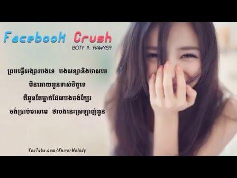 Facebook Crush - BOTY ft. RAWYER