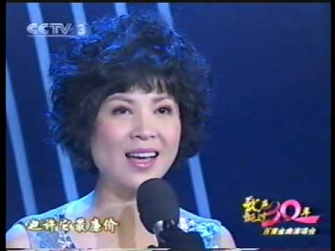 前门情思大碗茶 杭天琪 歌声飘过30年