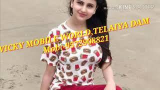 Vicky mobile ka new video (Vicky Camera Man;Khandi Telaiya dam…