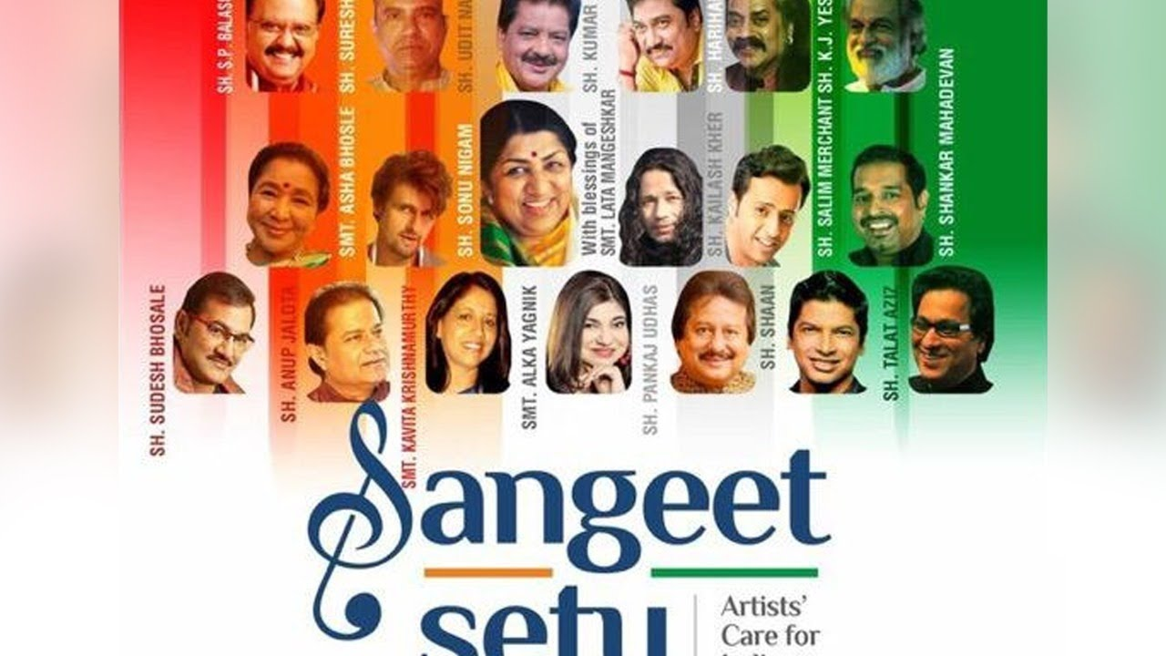 Sangeet Setu - 10th April