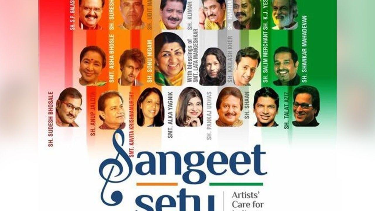 Sangeet Setu - 10th April