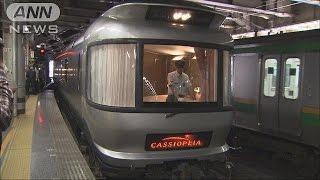 3月に寝台特急としての運行を終えたカシオペアが4日からツアー専用の列...