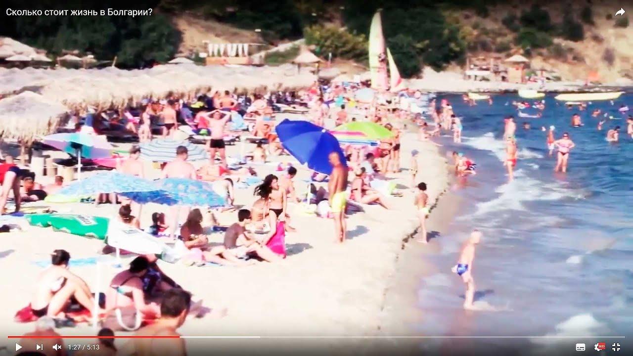 болгарии стоит проститутка сколько курорты