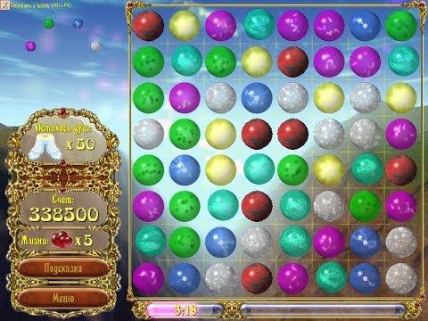 скачать бесплатно без регистрации игру волшебные пузыри - фото 7