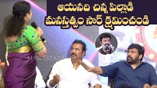 Jeevitha Reacts On Rajasekhar's Speech @ MAA Diary Launch | Manastars