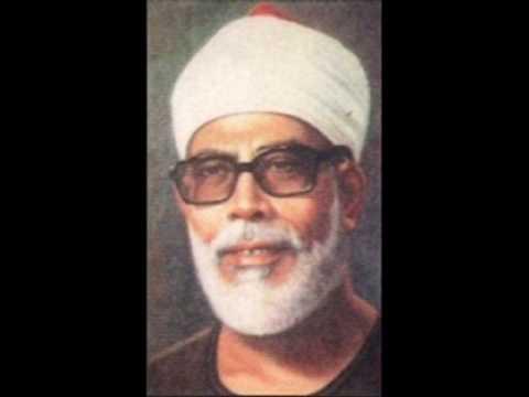 sheikh mahmoud khalil al hussary