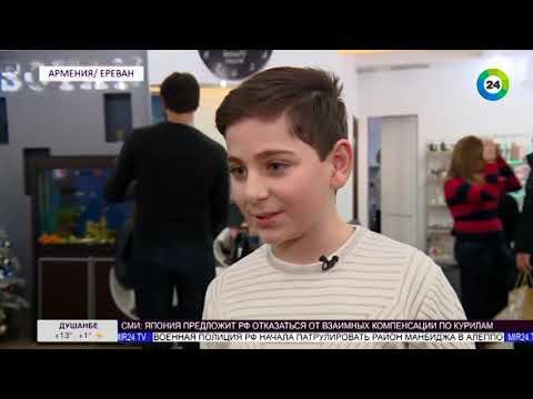 Школьник из Еревана в свои 12 делает профессиональную укладку волос - МИР 24