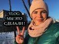 VLOG: Мы это сделали! Одежда на пляж, Бэбибук для Эмиля из России, Новый паспорт, Мой город ХАРЬКОВ