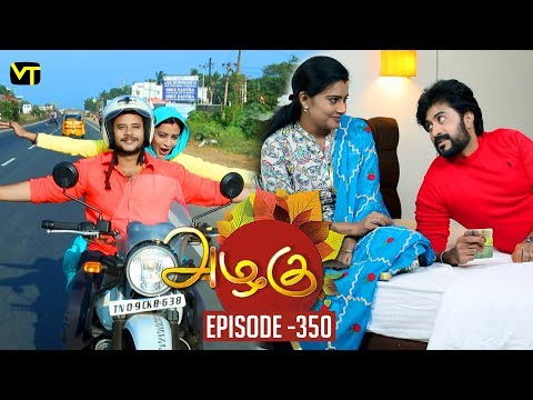 Azhagu - Tamil Serial | அழகு | Episode 350 | Sun TV Serials | 11 Jan 2019 | Revathy | Vision Time