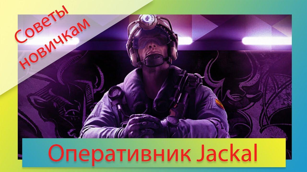 Шакал настольная стратегическая игра, где вам предстоит взять на себя. Настольную игру шакал (jackal) и другие настольные игры купить в киеве.