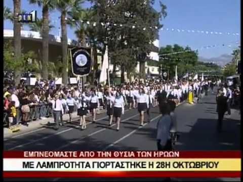 Ochi Day celebrations, Nicosia
