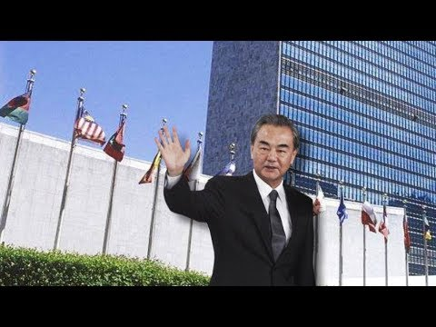 Chinese FM addresses UN General Assembly