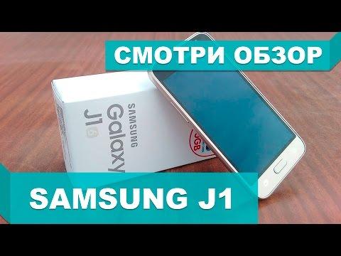 Samsung Galaxy J1 2016 Обзор смартфона