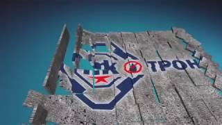Завод сухих смесей для гидроизоляции бетона МК-Трон