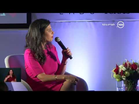 Forbes Power Women 2018 Event on Channel 10 Israeli TV