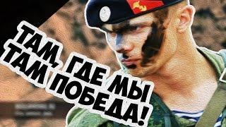 Морская Пехота РФ В Сирии Жаркая битва