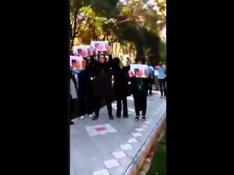 Protestation à Ispahan en faveur de la libération d'un condamné à mort prisonnier d'opinion