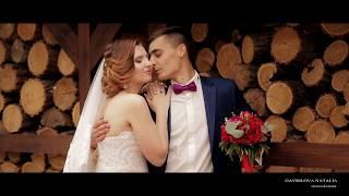 Свадьба  Мустанг  Днепр Wedding day видеограф Наталья Гаврилова 0978573253-viber
