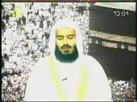 Mishary b. Rashid Al Afasy-Surah Al-Furqan Verses 63-77