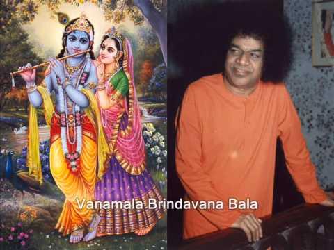 Gopala Radha Lola - Sai Krishna Bhajan (Students)