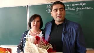 День учителя. Ролик про мою маму