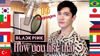 How You Like That (BLACKPINK) Multi-Language Cover in 16 Different Languages - Travys Kim