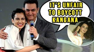 Aamir Khan INVITES ONLY Kangana Ranaut For Secret Superstar Screening