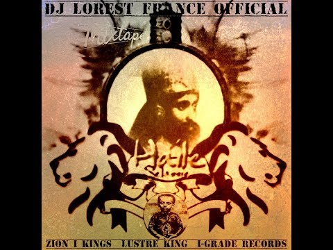BRAND NEW 2018**MIXTAPE SPECIAL ZION I KING LUSTRE KING AND I GRADE RECORDS