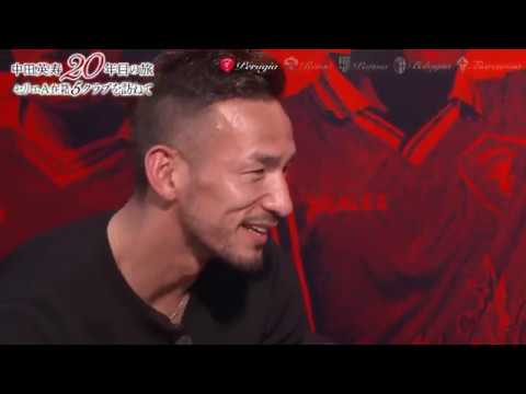 Hidetoshi Nakata In Perugia ~ 20 Years After