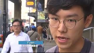 8月5日香港三罢运动全面展开