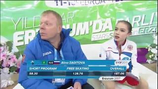 Алина Загитова ПП  Европейский Юношеский Олимпийский Фестиваль 2017