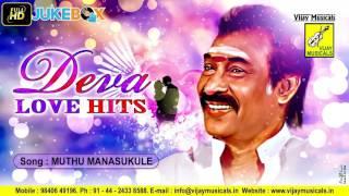 MUTHU MANASUKKULLE || GANGAIKARAI PAATTU || SPB, VARUNKUMAR, SANGAVI || VIJAY MUSICALS