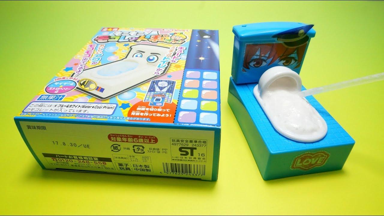 Moko Moko Mokolet Wao Diy Weird Toilet Candy Japanese