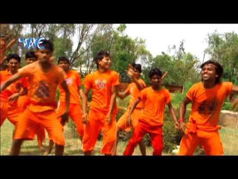 Nacho Re Bam - नाचो रे बम - Kawariya Bam Bam Bole - Ajit Anand - Bhojpuri Shiv Bhajan - Kawer 2015