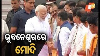 PM Modi reaches Odisha; to inaugurate Jharsuguda Airport today
