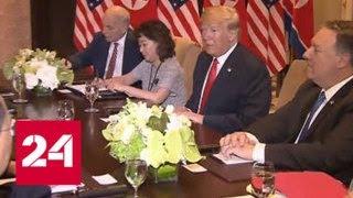 Трамп: между США и Северной Кореей развивается
