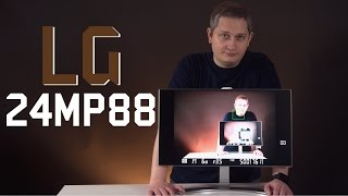 LG 24MP88: богатый внутренний мир