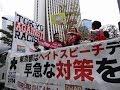 20141102 のりこえねっとTV 東京大行進2014 差別のない世界を、子どもたちへ 生中継