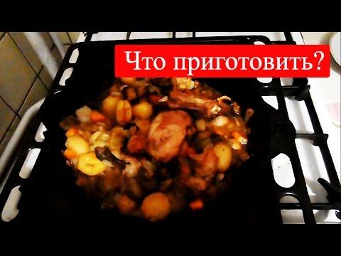 Обед, рецепты с фото на : 1862 рецепта блюд