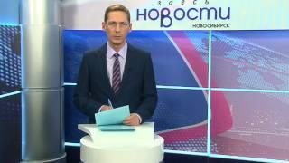 Смотреть видео шумят соседи сверху что делать закон 2014 новосибирск