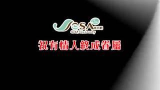 SeSA洗衣吧 - 自助洗衣加盟 - 轉角洗衣遇到愛