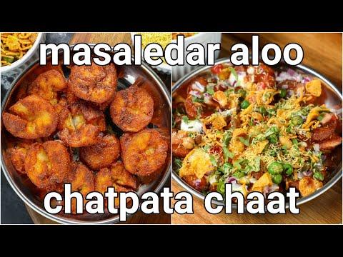 masaledar & crispy aloo chaat recipe | crispy & tasty potato chaat recipe | aloo tuk chat - hebbars