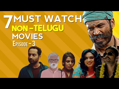 7 Best Non - Telugu Films You Must Watch | Tamil ,Kannada ,Malayalam | Episode 3 | Thyview