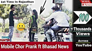 Phone Snatching Prank Gone Wrong On Girl ft. Bhasad News | Pranks In India | Comedy Superfast
