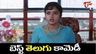 All Time Hit Telugu Movie Comedy Scenes Back To Back   TeluguOne