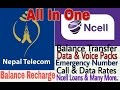 नेपाली   Ncell + NTC App   For NTC & Ncell Users   An App That You Must Have  