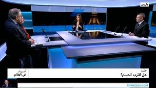 فرنسا: هولاند يخلط أوراق اليسار
