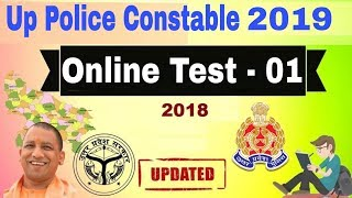 Online Test For Up Police Constable 2019 || Mock Test For Up Police Constable 2019