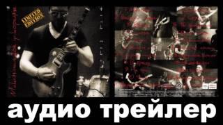ФАЛК МАКС - Максимальное ускорение