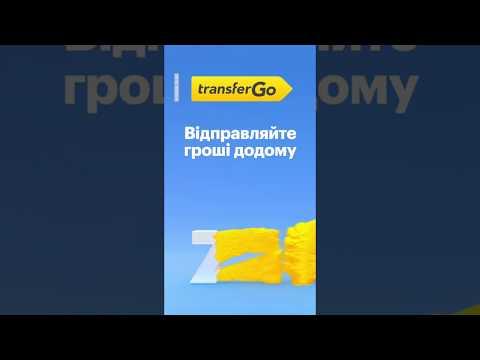 Денежный перевод с Польши в Украину на карту приватбанка